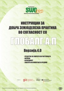 poster_gap_r